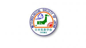 日本気象学会2017年度秋季大会 @ 北海道大学 | 札幌市 | 北海道 | 日本