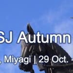 The MSJ 2018 Autumn Meeting (2018/10/29 – 11/01)