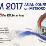 Call for papers: ACM2017 special issue (due 1 April)