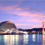 第13回大気科学とその大気質への応用国際会議 (ASAAQ13)