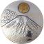 山本賞メダル