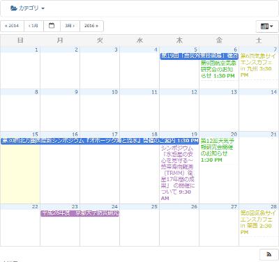 event_calendar_month