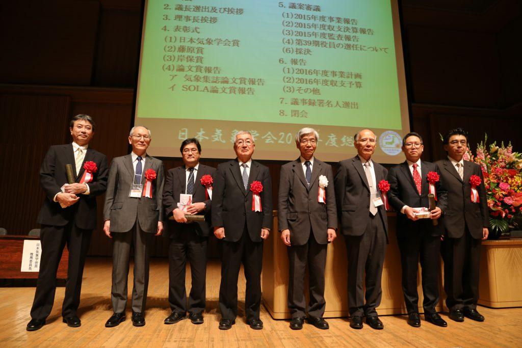 2016年5月19日、春季大会総会 受賞者の写真 (大塚さん撮影)