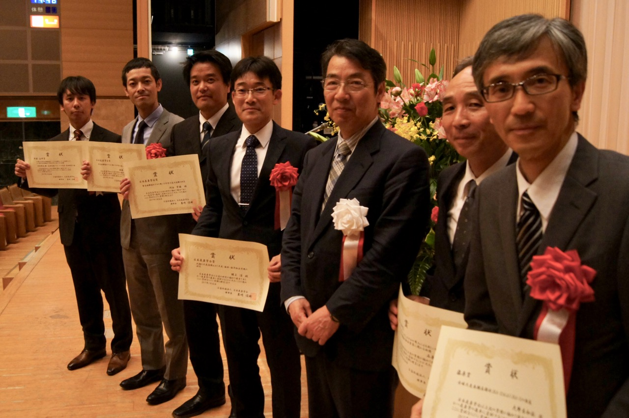 2017年5月26日、秋季大会 受賞者の写真