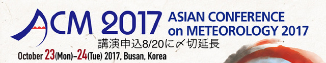 Asian Conference on Meteorology 2017