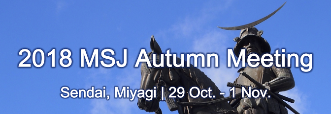 2018 MSJ Autumn Meeting