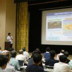 第52回 夏季大学 「浸水・洪水予測と気象防災の最前線」