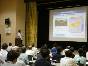 第52回 夏季大学 「浸水・洪水予測と気象防災の最前線」 @ 気象庁 講堂 | 千代田区 | 東京都 | 日本