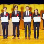 2019年度堀内賞、正野賞、山本賞、小倉奨励賞の受賞者決まる